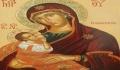 Купить иконы в Киеве